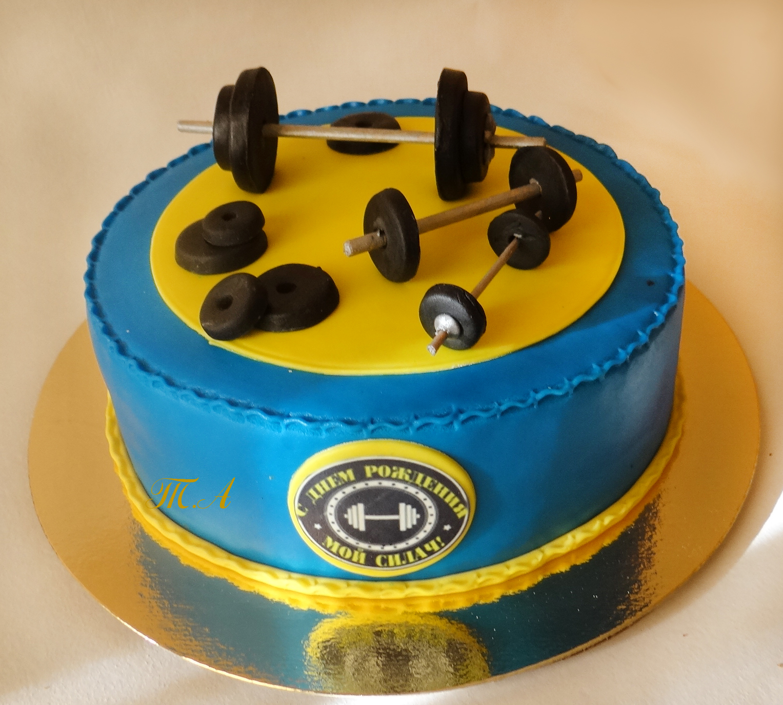 Поздравления с днем рождения качку (бодибилдеру) - Поздравок 8